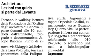 2019_05_10_Walking Lectures_Il Secolo